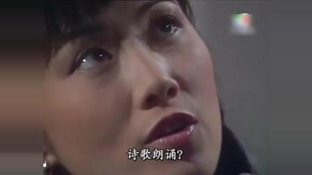 《京华春梦》丁妈煽动燕秋参观诗社, 刘松仁回诗社看到心上人