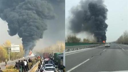 突发! 高速上两柴油罐车追尾起火致2人死亡