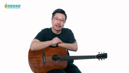 【柠檬音乐课】吉他弹唱教学《外面的世界》