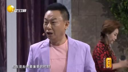 《欢乐饭米粒儿》钱顺风为了孩子胎教非逼老丈人唱花旦!