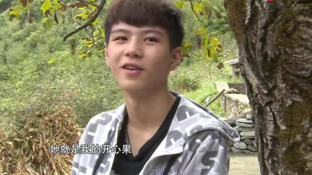 《变形计》杨桐小哥跟新妈妈撒娇, 妈妈偏心帮他把鞋子都洗了!