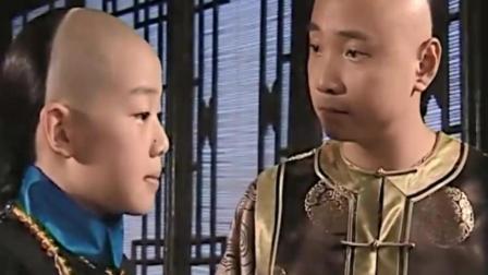 李卫当官: 李卫让小舅子装王爷, 还教小满怎么审案子, 说到思盈眼圈红了