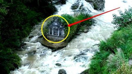 贵州一户人家把祖坟葬在水沟里, 百年巨浪冲击纹丝不动, 真是奇迹