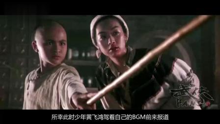 《铁马骝》, 一部没有李连杰的黄飞鸿, 美国上映第一周601万美元, 火遍好莱坞!