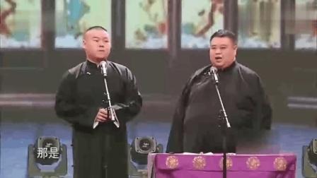 """小岳孙越这段""""白蛇传"""", 表演出相声的新高度!"""