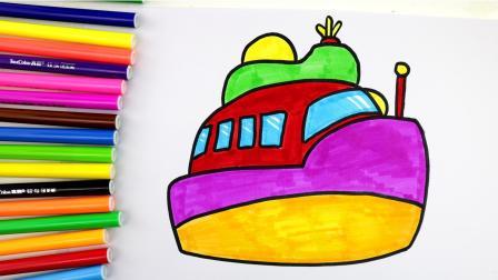 儿童简笔画 最适合宝宝学隵的简笔画,漂亮的彩色大轮船