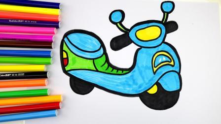 儿童简笔画 最适合宝宝学习的简笔画,踏板摩托车