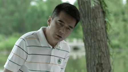 人民的名义: 祁同伟是省公安厅长, 却还巴结李达康, 原因是为何?