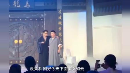 吴孟达郝邵文重演《乌龙院》经典剧情, 现场上演回忆杀