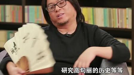 晓松奇谈: 高句丽是中国历史, 还是朝鲜历史, 高