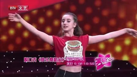美国女孩上演中国脱口秀, 一开口观众掌声就来了, 评委都笑了!