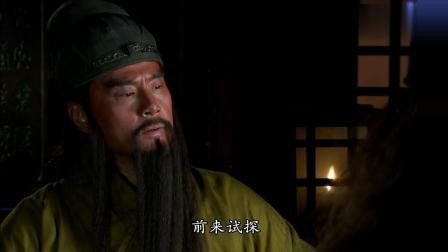 关羽张飞跟了刘备多年, 还是不懂刘备的想法, 庞统几句话道破