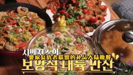 """妻子的味道: 中国公公做海鲜刀削面, 看的韩国嘉宾都快""""流口水了"""""""