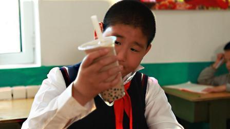 机智小学生用奶茶算命, 1杯奶茶代表1种命运, 真尴尬!