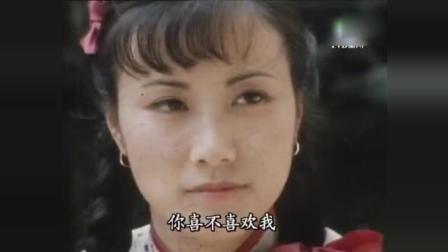 《京华春梦》甜甜甜! 刘松仁汪明荃情定西山, 汪明荃羞答答惹人疼!