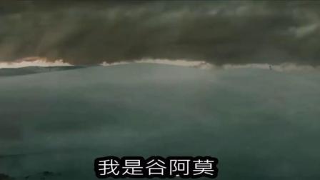 【谷阿莫】5分钟看完2018不在情中不知情重的电影《灵魂摆渡·黄泉》