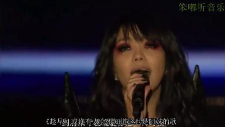 张惠妹——依然是阿妹