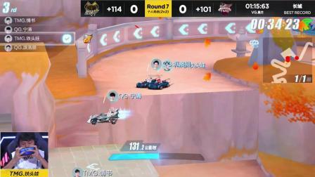 QQ飞车: TMG铁头娃迷之跑法, 竟然落到了最后一名
