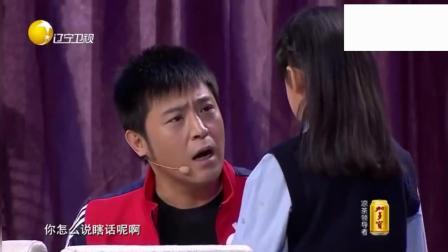 孙涛张瑞雪经典小品: 闺女让老板假扮大老板, 满足自己的虚荣心!