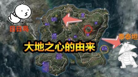 随风求生之旅第三季01: 39亿年的回眸, 换来荒岛的一场灭绝!