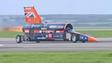 世界上最快的汽车, 被称为陆地火箭, 最高时速可达3200公里