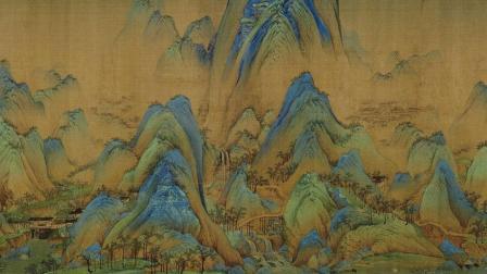 国宝山水长卷《千里江山图》平移视角全展示