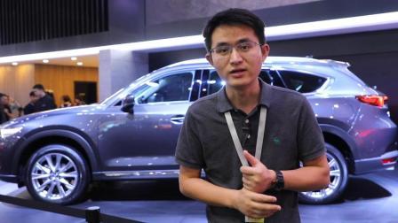 尺寸比汉兰达还大! 广州车展深度体验长安马自达CX-8