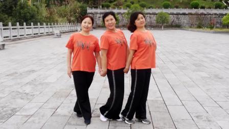 齐之韵快乐舞步健身操-第十三套(表演全套)-寇公广场健身早操队