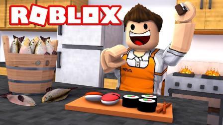 小格解说 Roblox 餐厅大亨: 解锁全部美食菜单! 变身五星级餐厅?