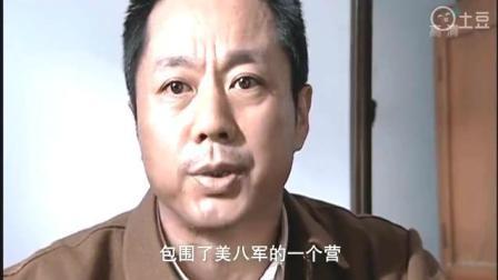 课堂上, 李云龙和孔捷等互相炫耀战绩时, 只有孔捷一言不发, 事后他说出真相