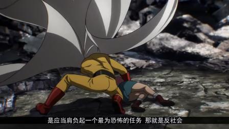 """一拳超人猜想: 故事的最终之敌! 应该是""""他""""没错吧"""