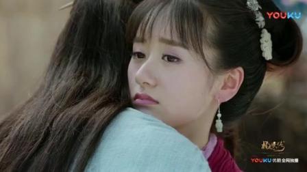 幼娘误会马怜儿送定情信物给杨凌, 杨凌巧妙化解并长情告白