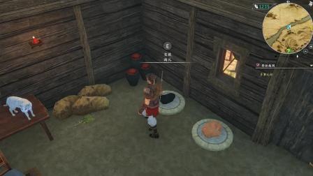游戏真好玩-河洛群侠传第三期 剑侠学习剑法, 野猪王毕竟还是野猪王