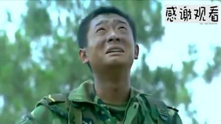 士兵突击最搞笑的一段, 战友演戏都阵亡了白铁军烧香嘚瑟后死亡