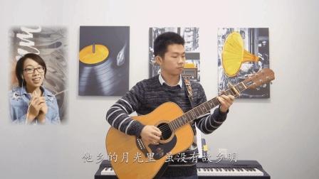 【琴侣】吉他弹唱《翻篇儿》(好友原创)