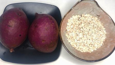 2个紫薯做出3个甜品, 有吃又有喝, 学会这3个做法, 再也不去甜品店