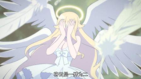 新番, 天使从天堂坠落到地狱, 成为地狱统领! 这里比天堂还天堂!