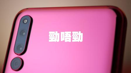 荣耀Magic2评测: 最强的滑盖手机! ?