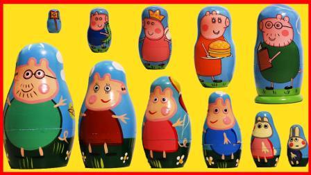 小猪佩奇佩佩猪的套娃玩具奇趣蛋