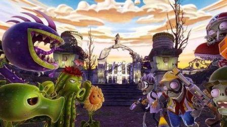 5【植物大战僵尸】来来来, 让你吐个够【紫歌king】