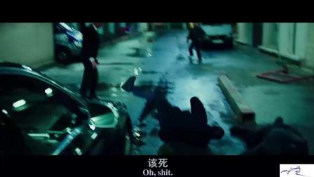 玩命速递: 重启之战 (1)
