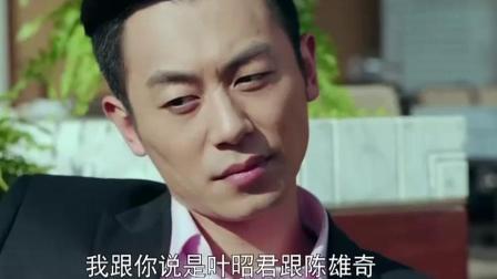 北上广 朱亚文吐槽事情是自己的错 但是不管潘芸的事 不能害她!