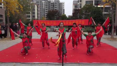 舞  蹈: 中  国  鼓  演出单位徐矿城舞蹈队孙成玲等