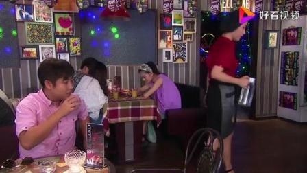 《开心边角料》: 乔杉跟咖啡店员杠上了, 后果是灌了一肚子白开水