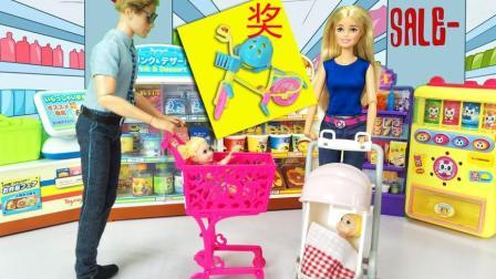 芭比和阿肯带宝宝逛超市 买东西抽奖竟然中了一辆儿童自行车