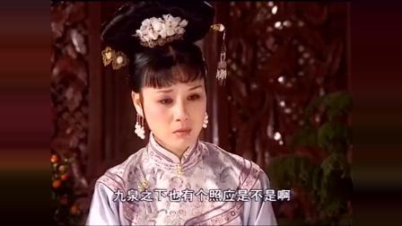 康熙王朝: 苏麻孝庄生前最后一次见面, 解除了孝庄几十年的疑虑