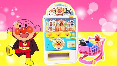 趣盒子玩具 第一季 面包超人豪华饮料贩卖机玩具开箱
