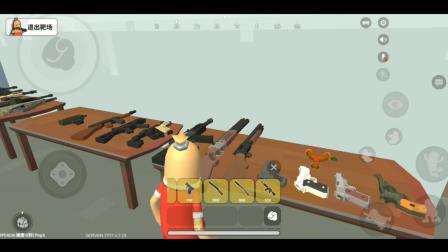 香肠派对: 乐哥教你这么选择适合自己的枪械, 助你成功吃鸡