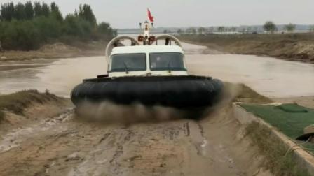 快闪开气垫船来了, 别喷一身泥, 气垫船是要向底部喷射压缩空气的