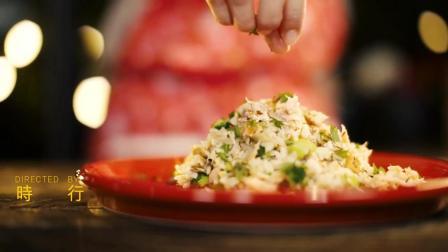 三文鱼 剩食炒饭